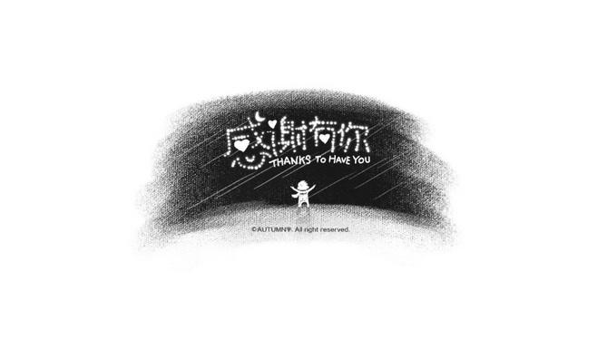 """""""六壬神课""""开通原创保护了<( ̄︶ ̄)>"""